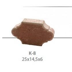KAMAL Gestaltungspflaster K8, 6 cm